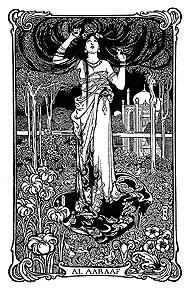 Illustration par W. Heath Robinson pour Al Aaraaf, 1902