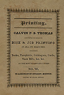Tamerlane and Other Poems (1827) - front cover