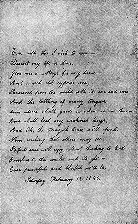 A Valentine By Virginia Poe (1846)